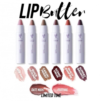 YOUNIQUE WEEKEND lip butter
