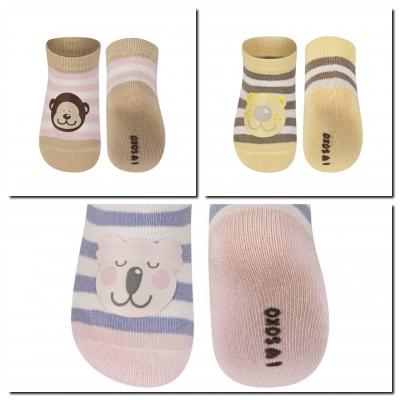 Babysokjes, Set van 3 stuks - Soxo - BS19008M - 7442141060063