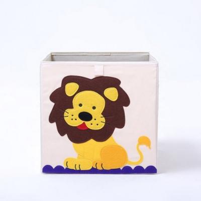 Container - Was- Speelgoed mand (33x33x33cm) - Leeuw